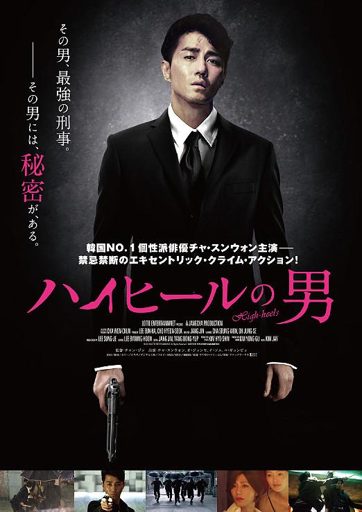 https://eiga.k-img.com/images/movie/81357/poster2.jpg?1421984106