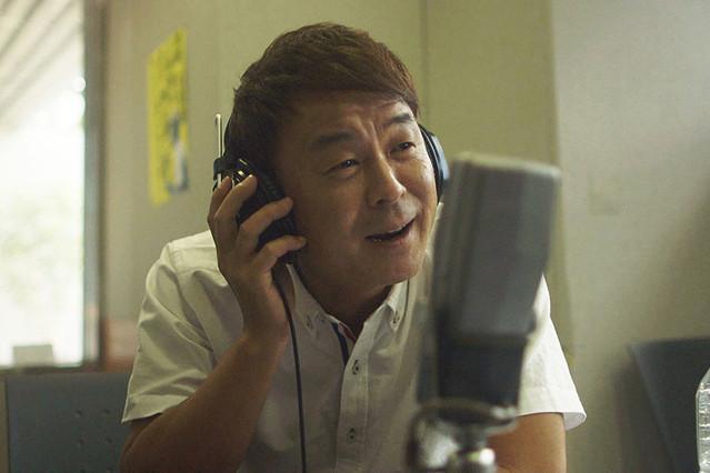 ラジオの恋