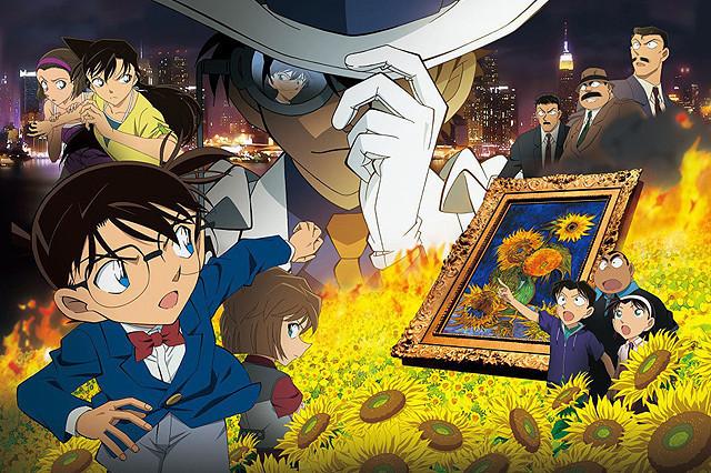 名 探偵 コナン 映画 歴代名探偵コナン映画作品一覧 年代流行