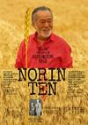 NORIN TEN 稲塚権次郎物語