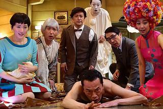 ギャラクシー街道の予告編・動画