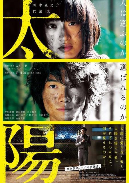 https://eiga.k-img.com/images/movie/81836/poster2.jpg?1457336029