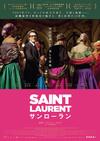 SAINT LAURENT サンローラン