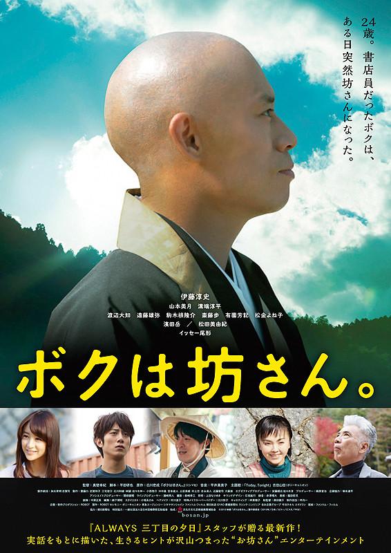 https://eiga.k-img.com/images/movie/82210/poster2.jpg?1442544009