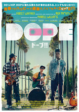 DOPE ドープ!!