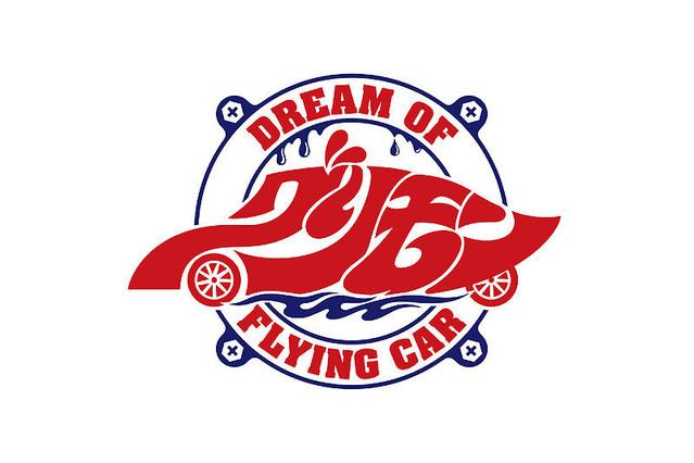 グリモン DREAM OF FLYING CAR
