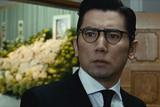 永い言い訳の予告編・動画