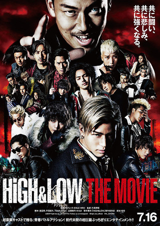 HiGH&LOW THE MOVIE : 作品情報 ...