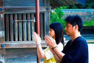 縁 The Bride of Izumoの予告編・動画