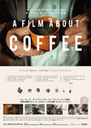 A Film About Coffee ア・フィルム・アバウト・コーヒー