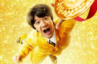 金メダル男