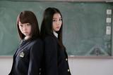 女子高の予告編・動画