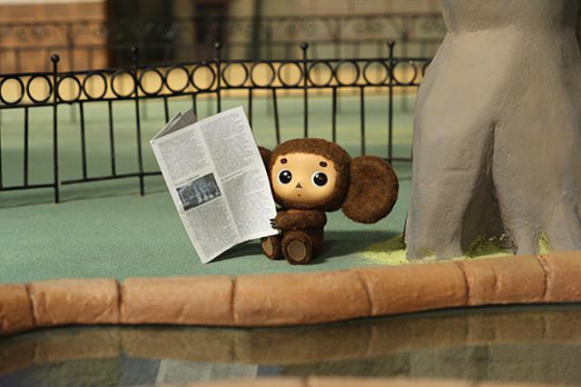 チェブラーシカ 動物園へ行く