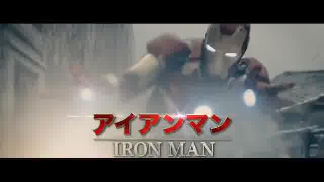 キャラクター紹介映像