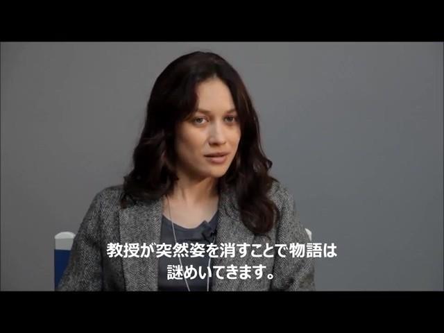 オルガ・キュリレンコ&ジュゼッペ・トルナトーレ監督インタビュー映像