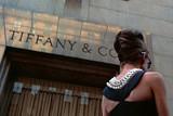 ティファニー ニューヨーク五番街の秘密