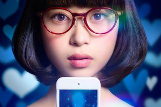 A.I. love youの予告編・動画