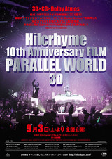 Hilcrhyme 10th Anniversary FILM「PARALLEL WORLD」3D