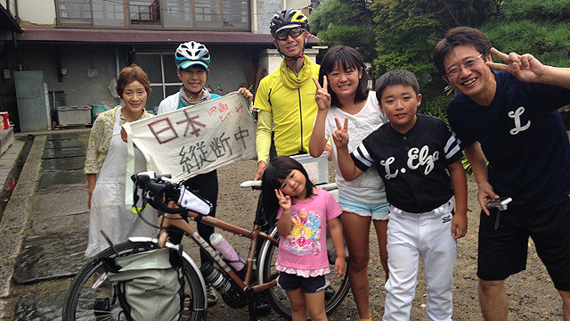今村彩子の「Start Line」の画像
