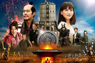 本能寺ホテルの予告編・動画