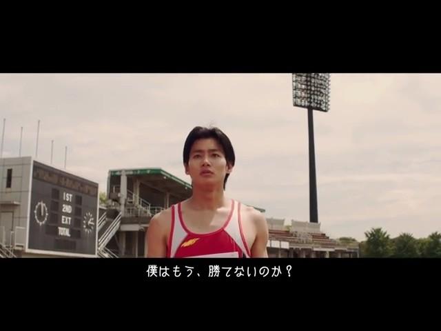 実写版ミニドラマ全編映像