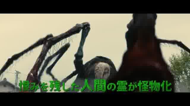キャラクターPV:悪霊・虚(ホロウ)