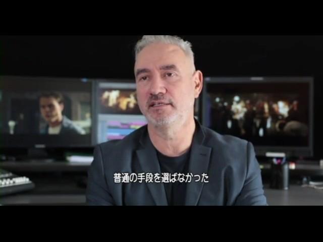 ローランド・エメリッヒ監督インタビュー