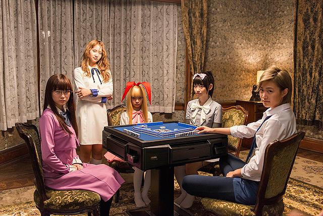 小篠恵奈の「咲 Saki」の画像
