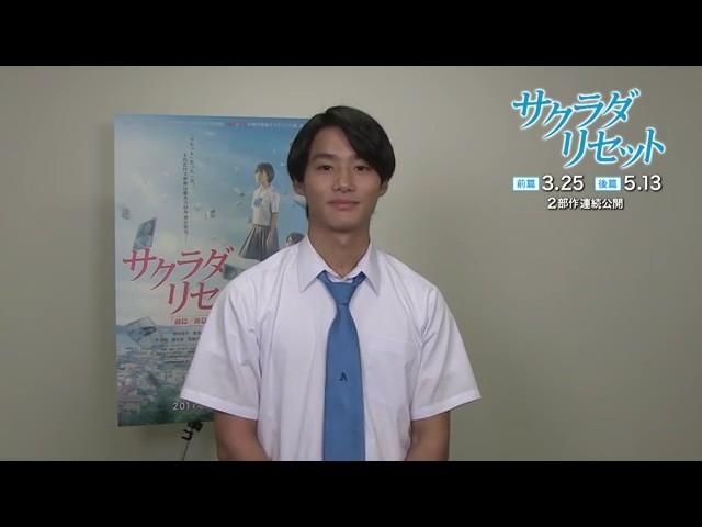 "浅井ケイ""特殊能力""紹介映像"