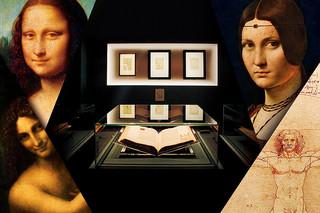 レオナルド・ダ・ヴィンチ 美と知の迷宮
