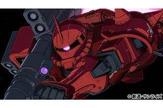 機動戦士ガンダム THE ORIGIN 誕生 赤い彗星