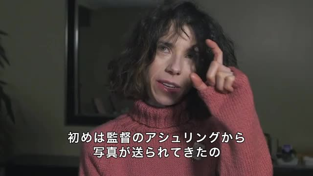 サリー・ホーキンス インタビュー映像