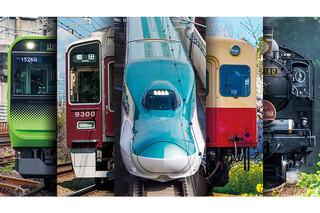 劇場版 列車大行進 日本を駆ける列車たち