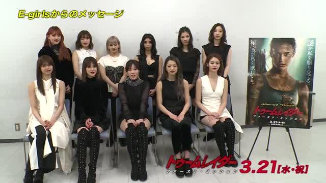 E-girls 特別映像