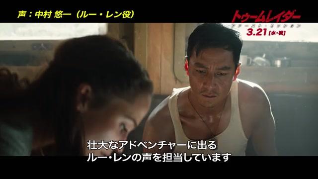 中村悠一 キャラクター紹介映像