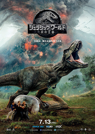 World of KJ - View topic - Japan Box Office: Weekend Actuals