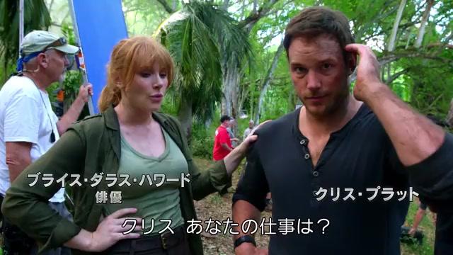 特別映像:ブライスがクリスにインタビュー