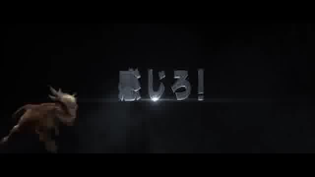 4DX版プロモーション映像