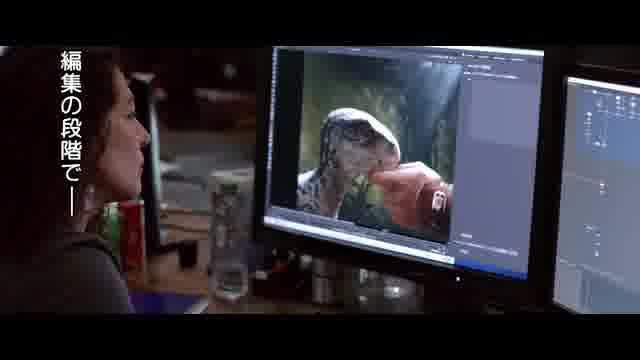 特別映像:ILM