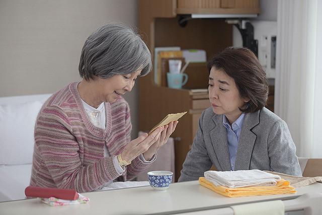 野際陽子の「いつまた、君と 何日君再来(ホーリージュンザイライ)」の画像