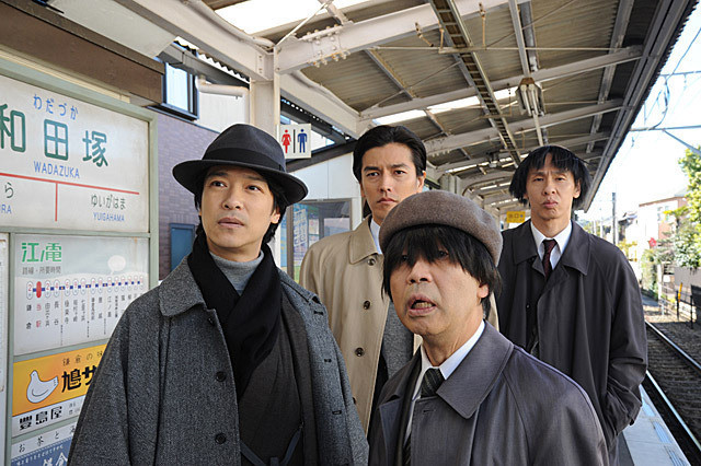 神戸浩の「DESTINY 鎌倉ものがたり」の画像