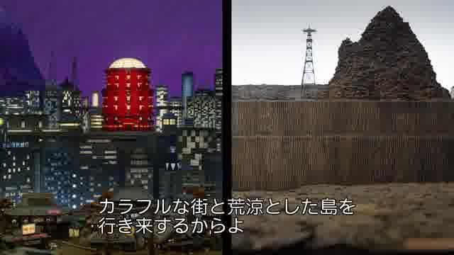 特別映像:メガ崎市とゴミ島