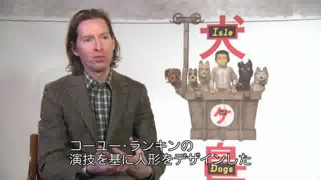 スペシャルメイキング映像