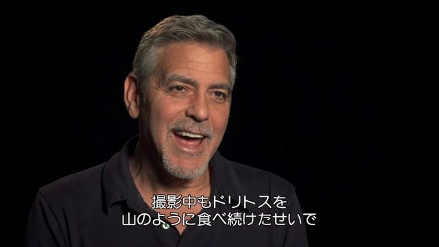 ジョージ・クルーニー監督 インタビュー映像