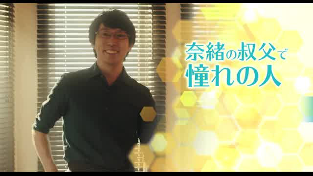小暮宗介バージョン映像