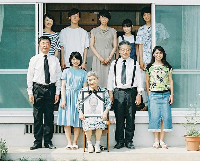 大方斐紗子の「おじいちゃん、死んじゃったって。」の画像