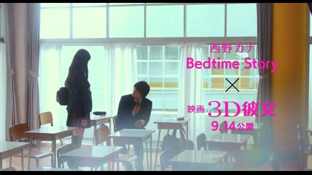 主題歌MV