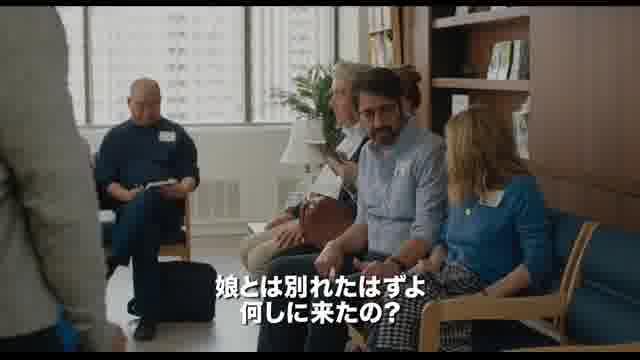 日本オリジナル予告編