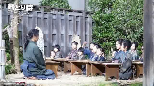 福本莉子メイキング映像