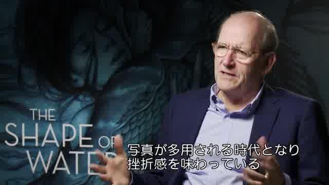 リチャード・ジェンキンス インタビュー映像